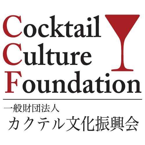 カクテル文化振興会